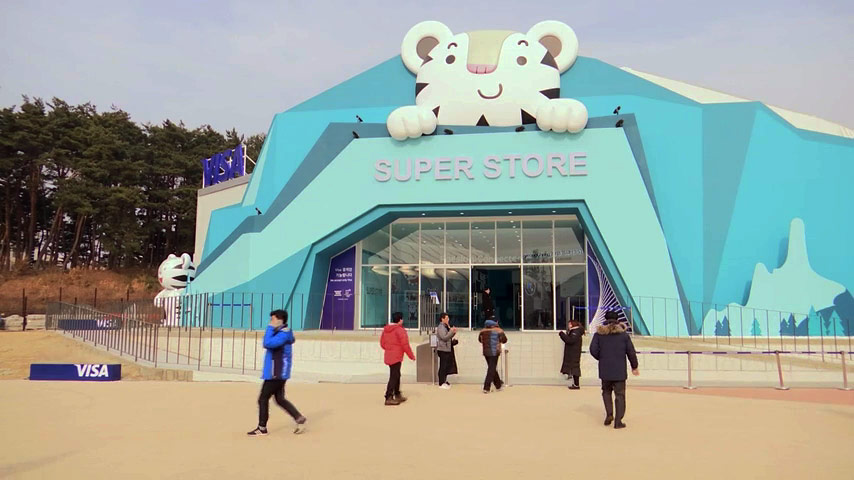 Olympic-Super-Store-2_694580