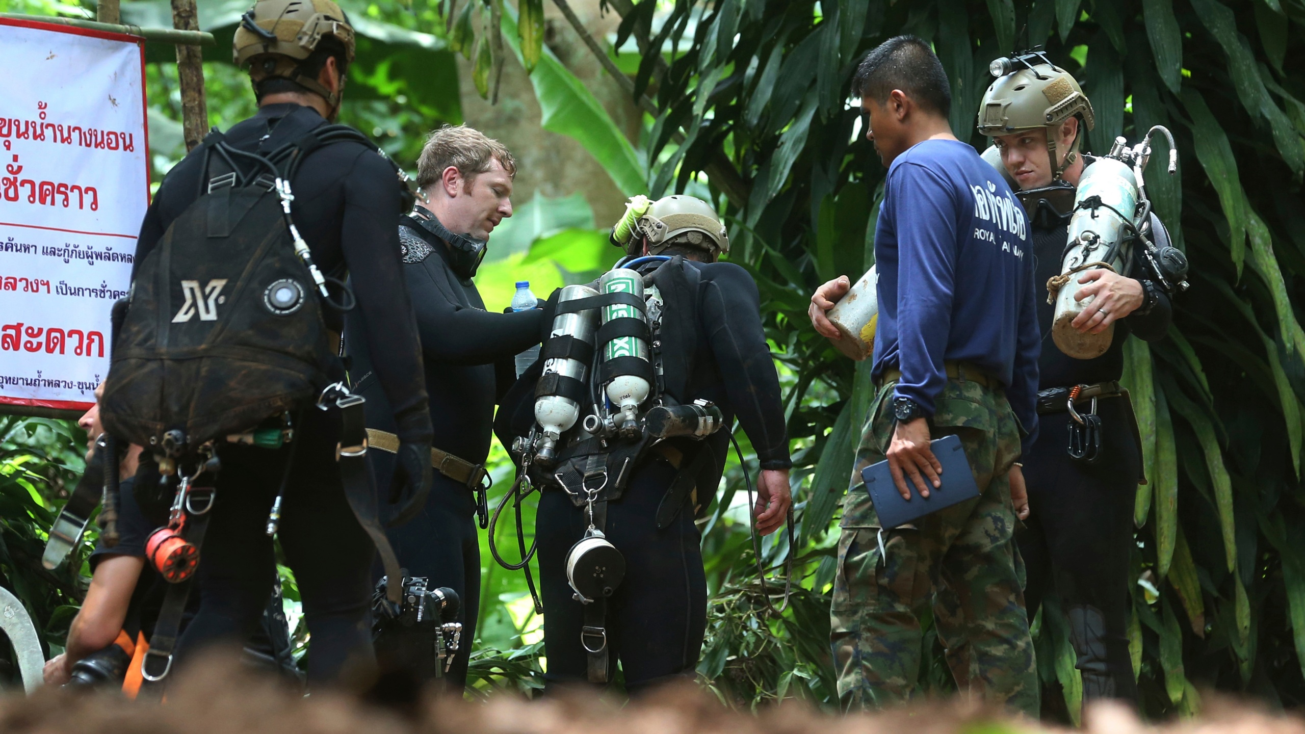 Thailand Cave Search_1530847819278