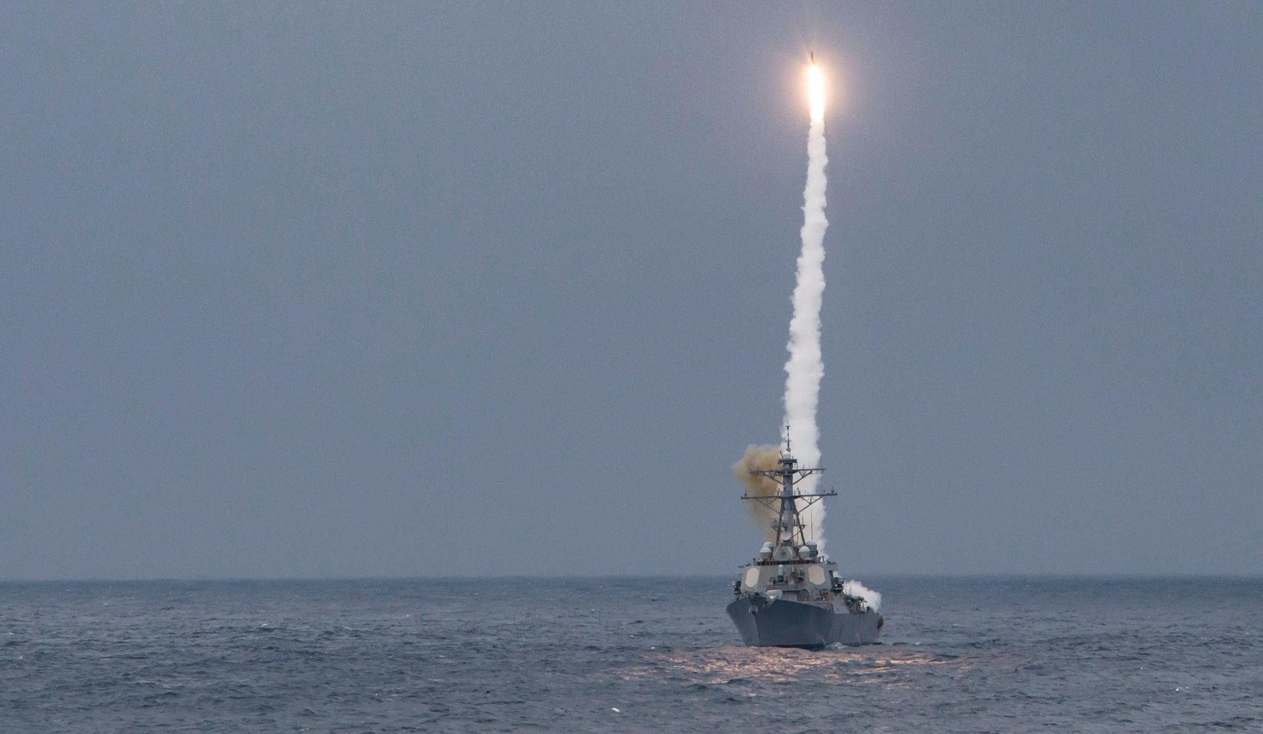 USS McFaul_1548331382064