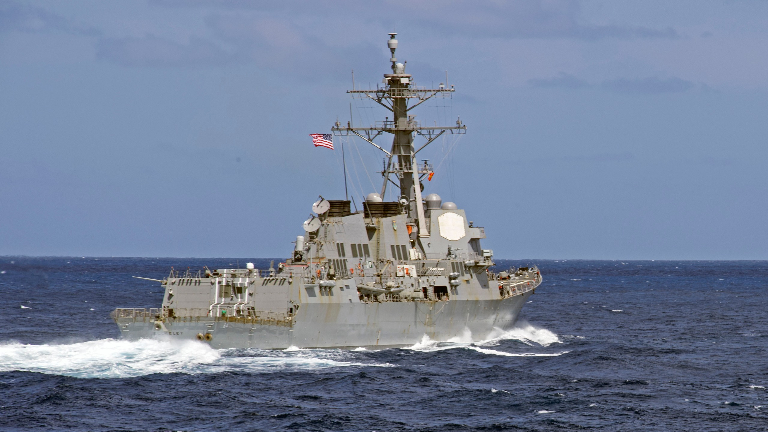 USS Bulkeley_1550074337787