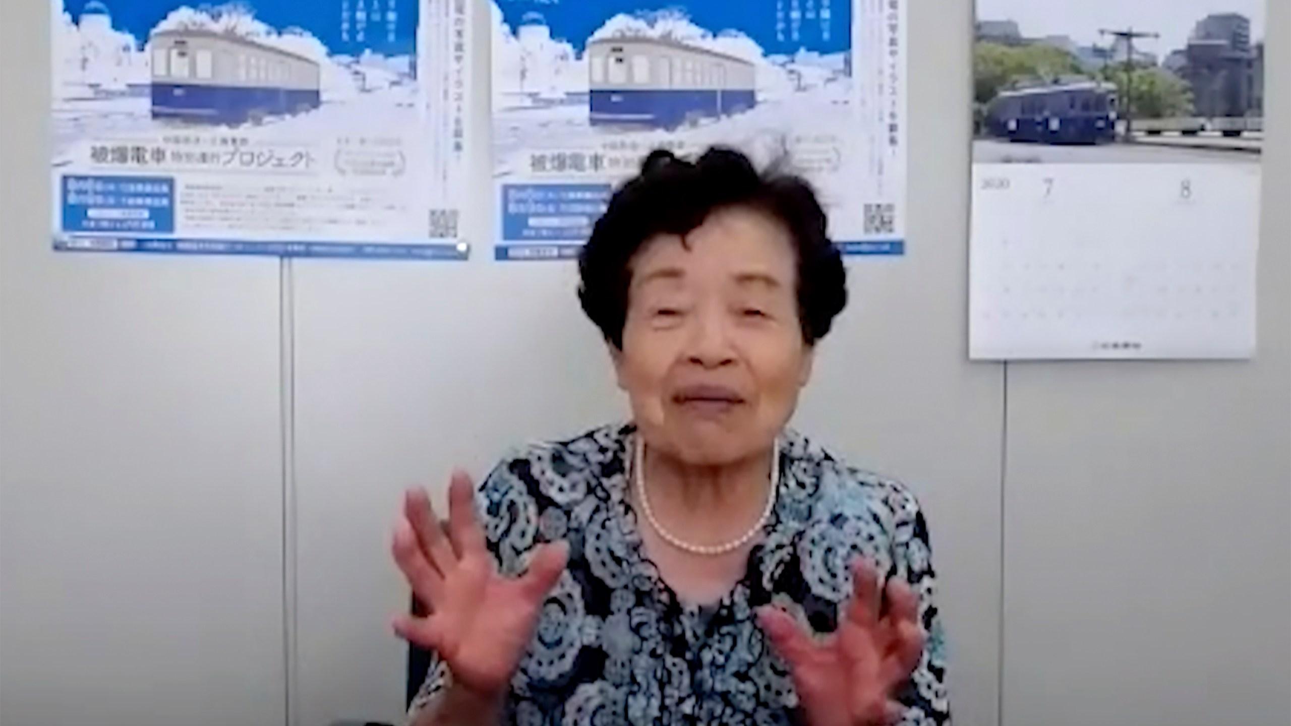 Tetsuko Shakuda